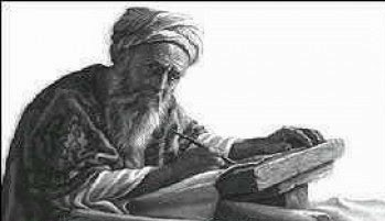 Imam Abu Ishaq al-Syirazi dan Gelar Syaikh dari Rasulullah SAW (Pakar Hukum Islam; Sang pengembara, Zuhud, Wara', dan tekun)